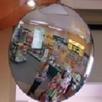 Easy-Fix Economy Convex Mirrors