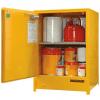 DPS160 Heavy Duty Dangerous Goods Storage Cabinets